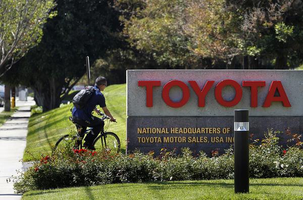 Toyota's USA Headquarters in Torrance, CA