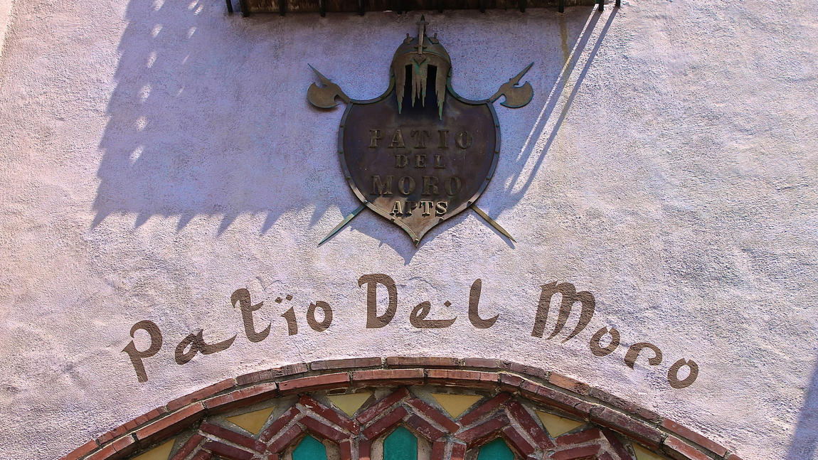 Thursday Throwback: Patio del Moro