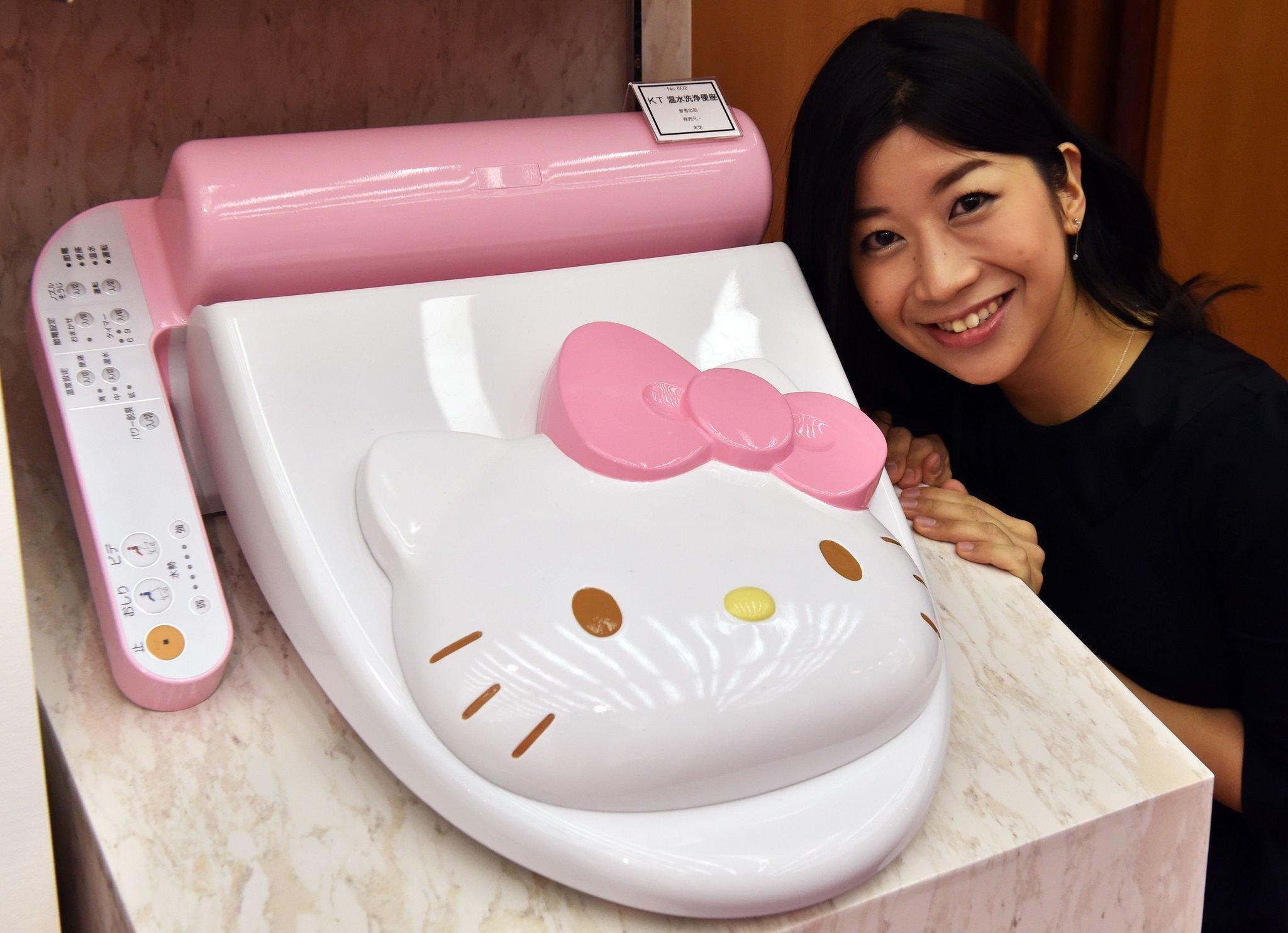 نتيجة بحث الصور عن متحف المراحيض في اليابان