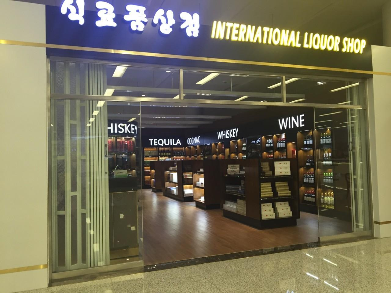 The duty free shop at the international airport in Pyongyong, North Korea