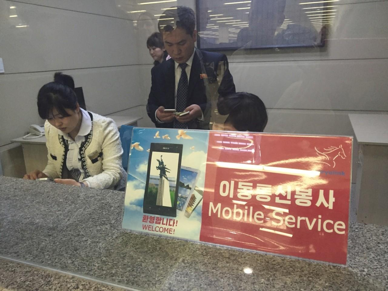 The SIM card counter, Pyongyong airport, North Korea