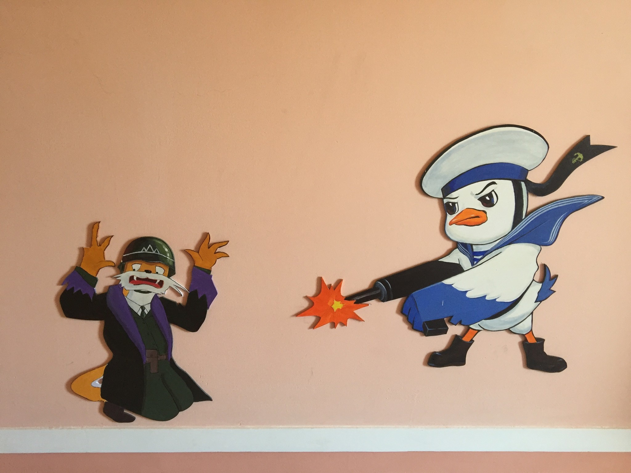 "A duck character from the animated series ""Squirrel and Hedgehog"" is featured on the wall of the Changchon nursery school."