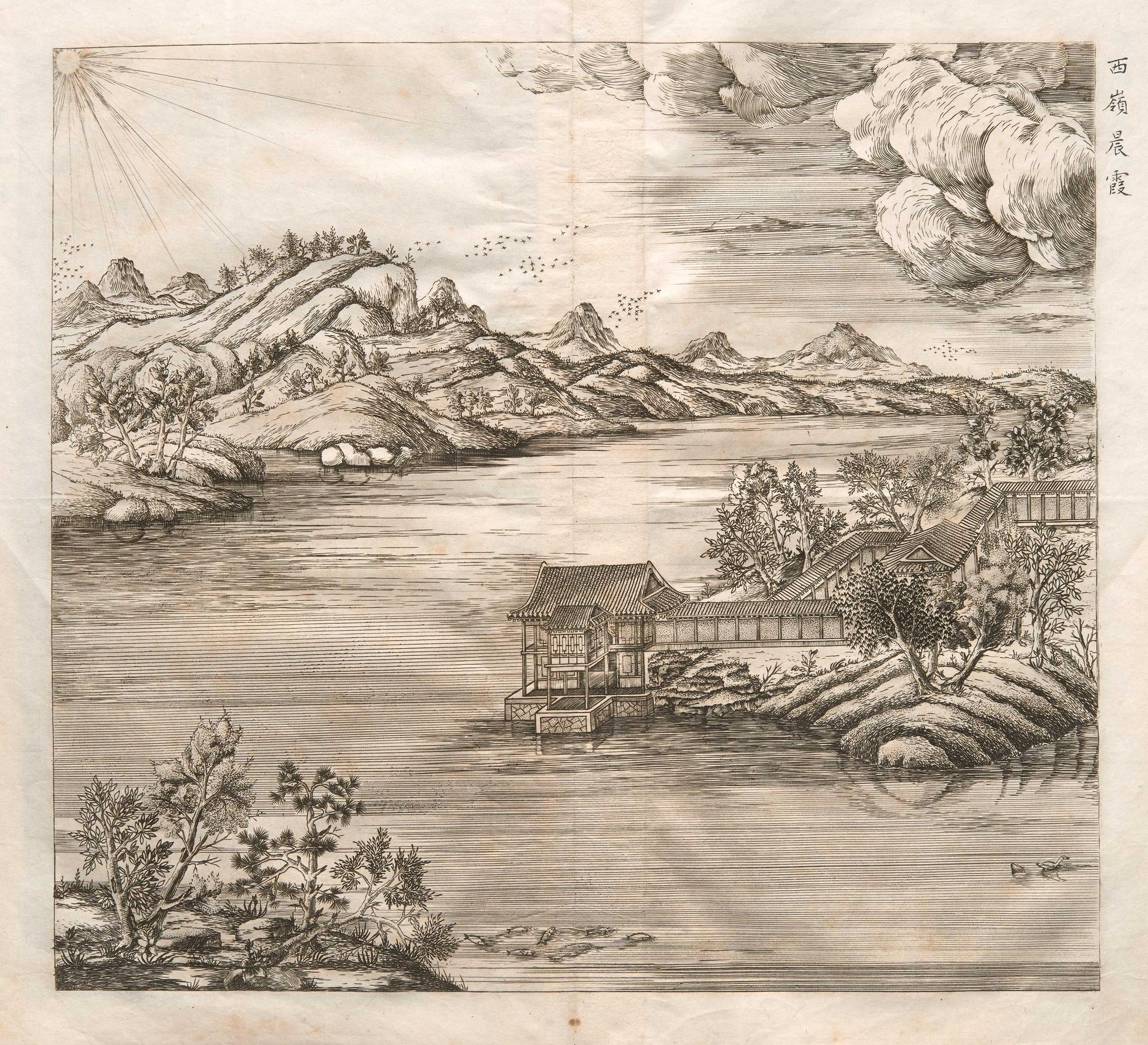 """Morning Mist by the Western Ridge."" Thirty-Six Imperial Views of the Mountain Estate for Escaping the Heat, 1714. Matteo Ripa, also known as Ma Guoxian, artist and engraver, copied from design by Shen Yu. Copperplate engravings, ink on paper, each page 12 1/2 by 7 3/8 inches."