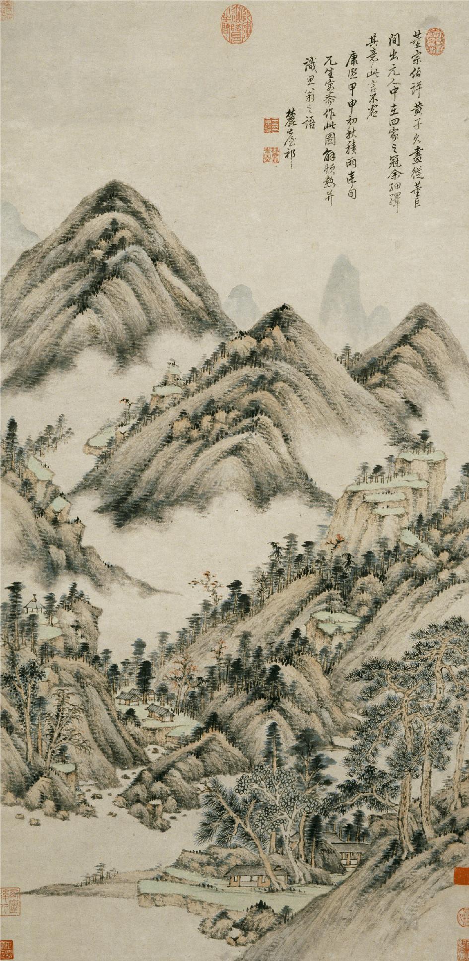 Wang Yuanqi,