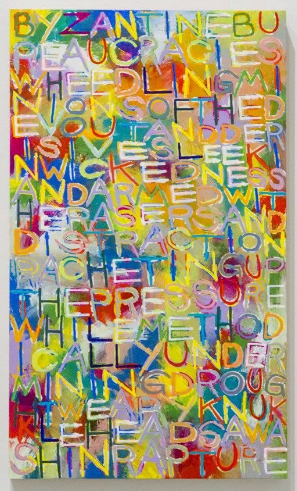 """Gary Lang's """"Rapture,"""" 2012, acrylic on panel, 39 inches by 22.5 inches."""
