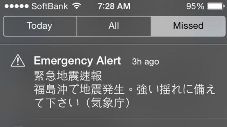 """The text of an earthquake early warning, received on an iPhone in Tokyo in 2014. The Japanese text says: """"This is an earthquake early warning. An earthquake occurred off the Fukushima coast, prepare for strong tremors."""" Shaking arrived after the alert sounded on the phone."""
