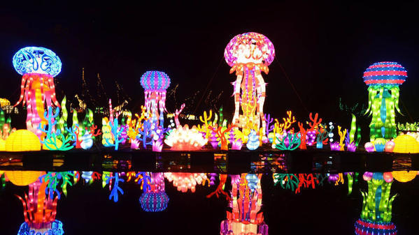 Chinese Lantern Festival Coming To Lauderhill For The Holidays Sun Sentinel
