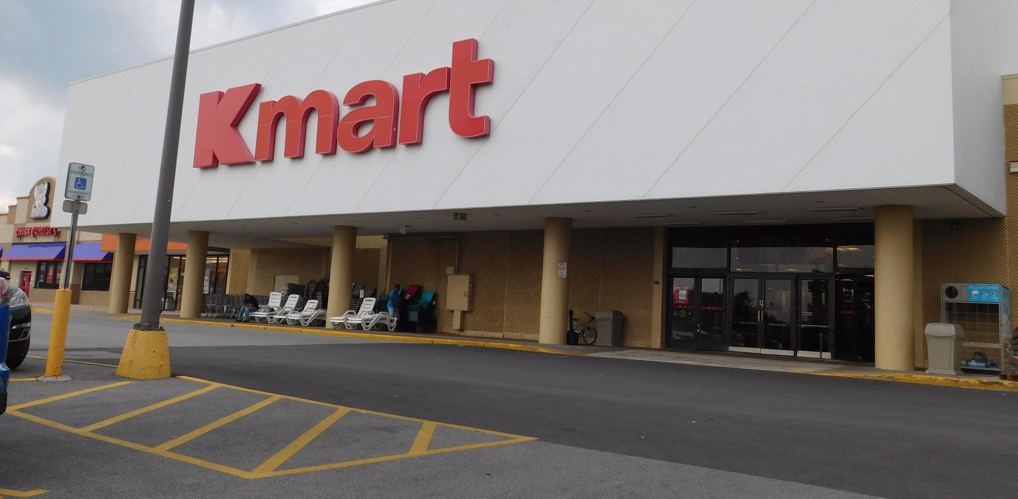 Comings Amp Goings Oak Lawn Kmart To Close In November