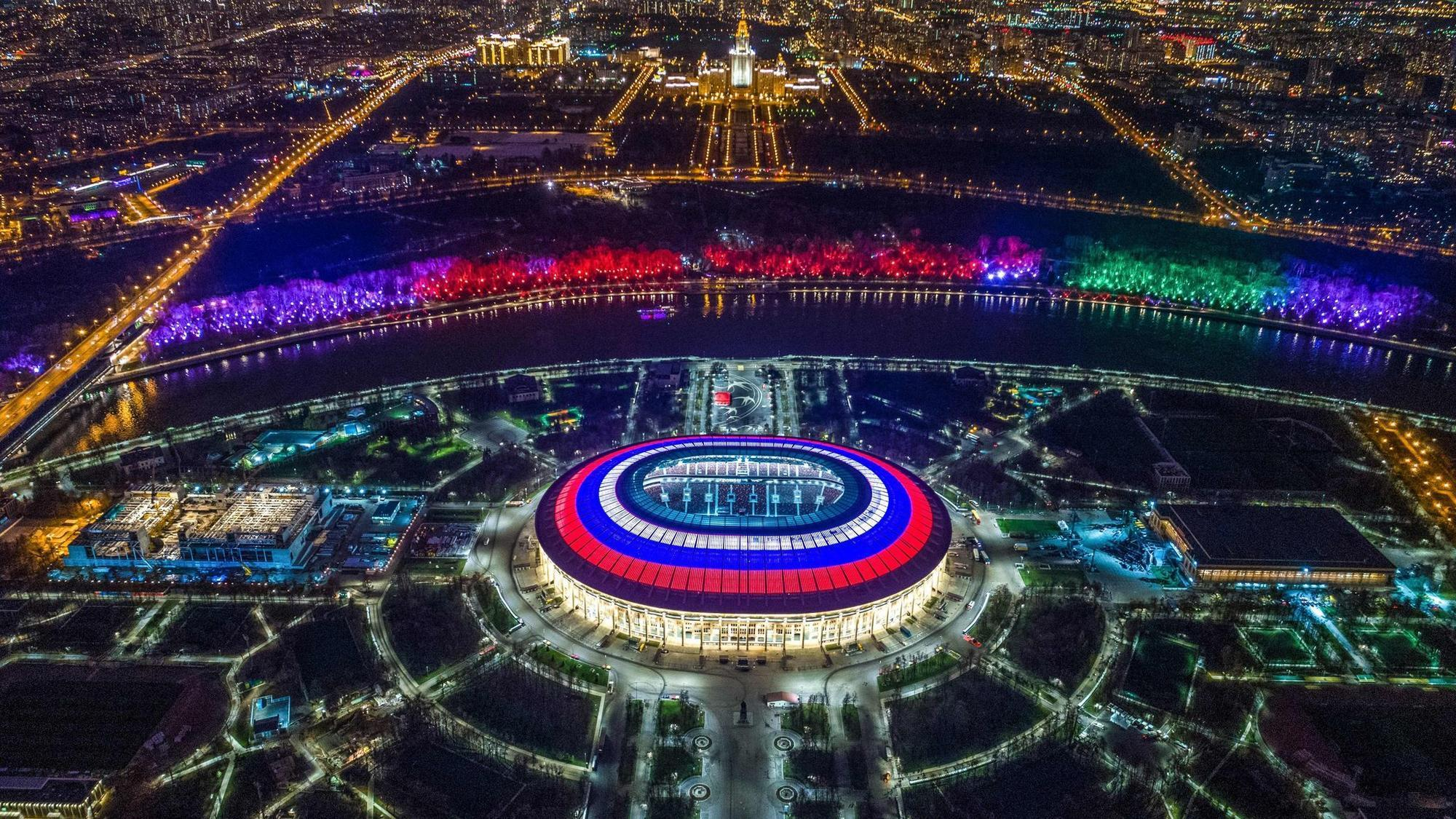 From Moscow to Yekaterinburg: the 2018 World Cup venues - Chicago Tribune