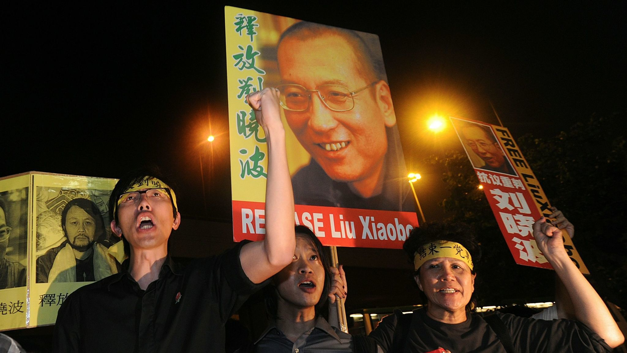 Protestors demonstrate to free Liu Xiaob
