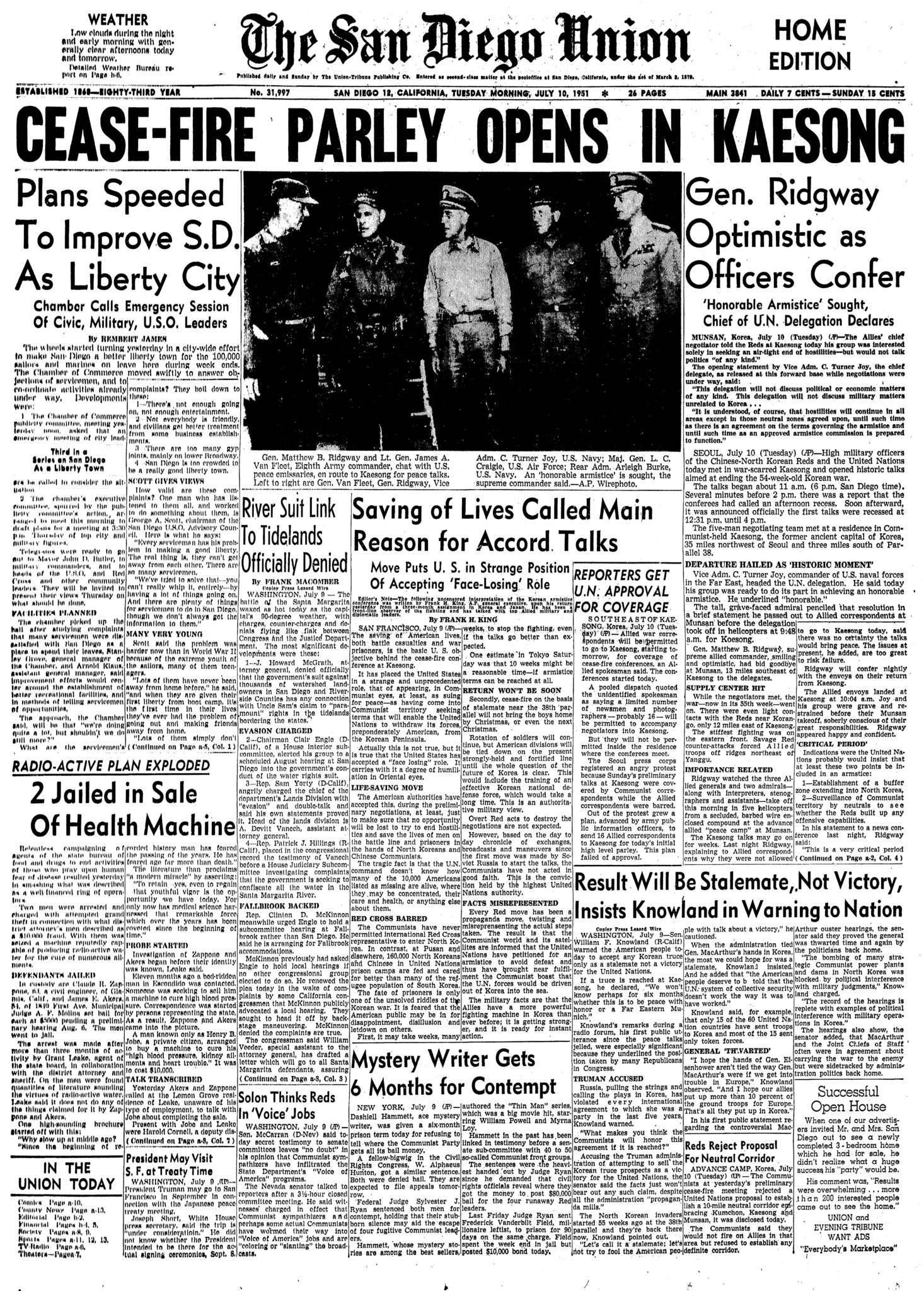 July 10, 1951