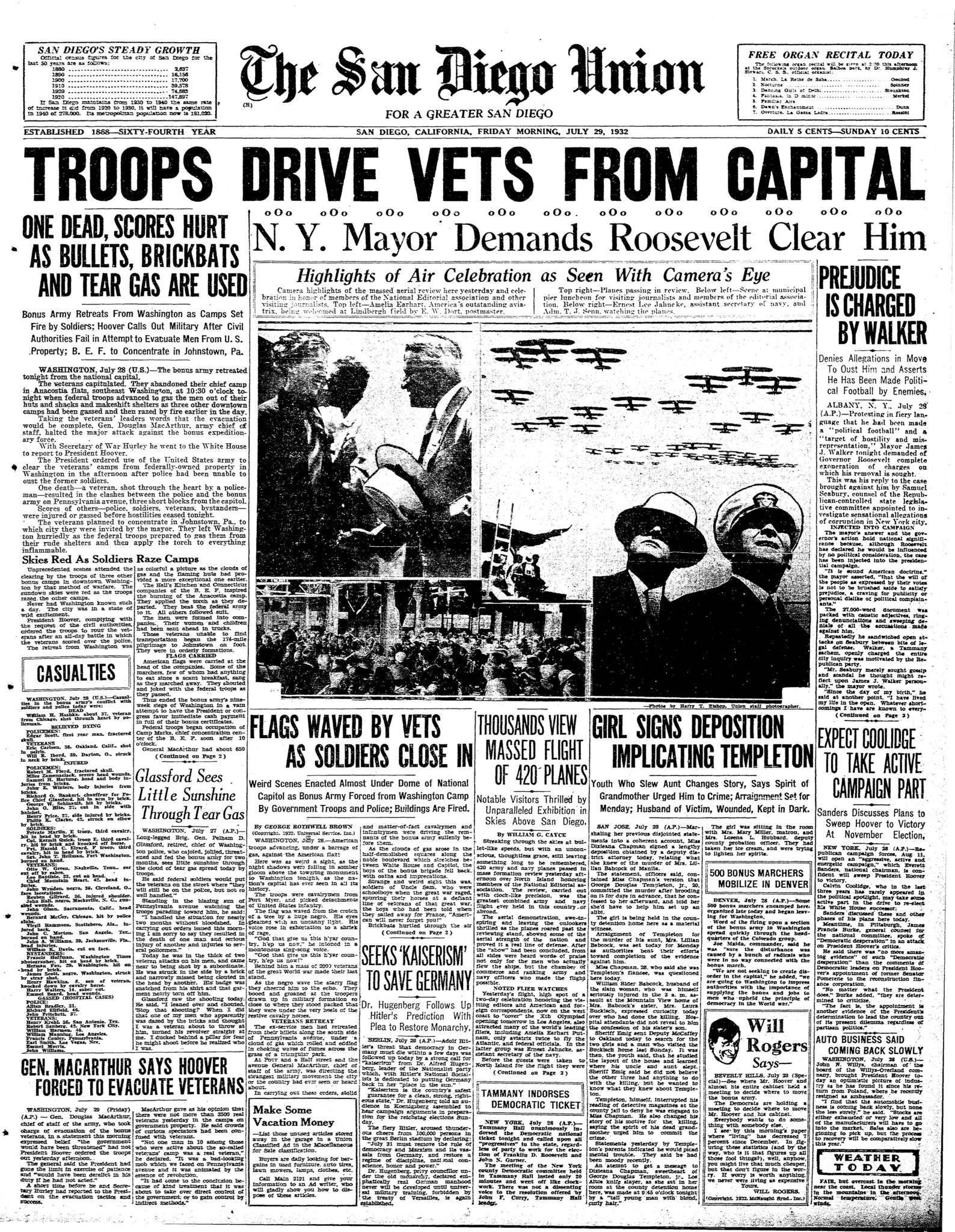 July 29, 1932