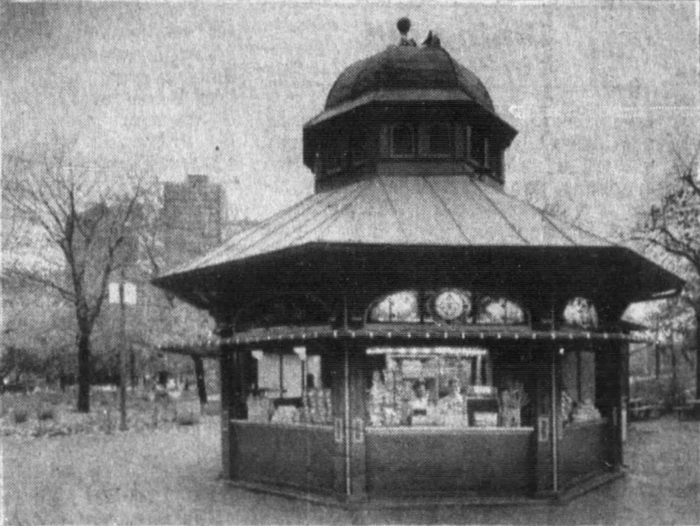 Landmark Cafe at Lincoln Park Zoo, 1992