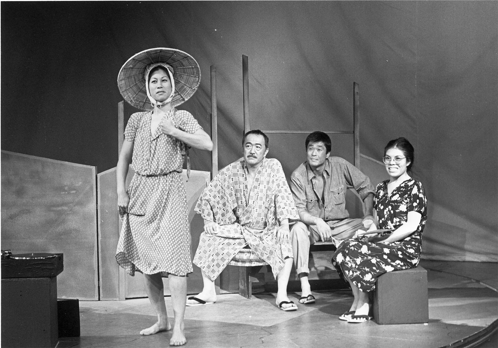 "Haunani Minn, left, Yuki Shimoda, Jim Ishida and Josie Pepito in East West Players' 1977 production of Wakako Yamauchi's, ""And the Soul Shall Dance."""