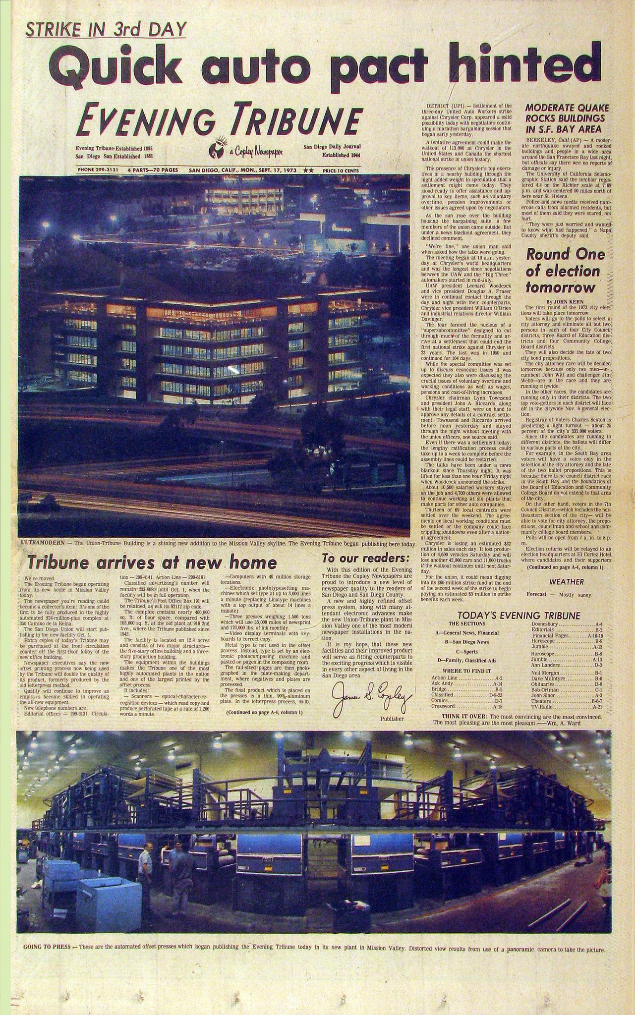 September 17, 1973