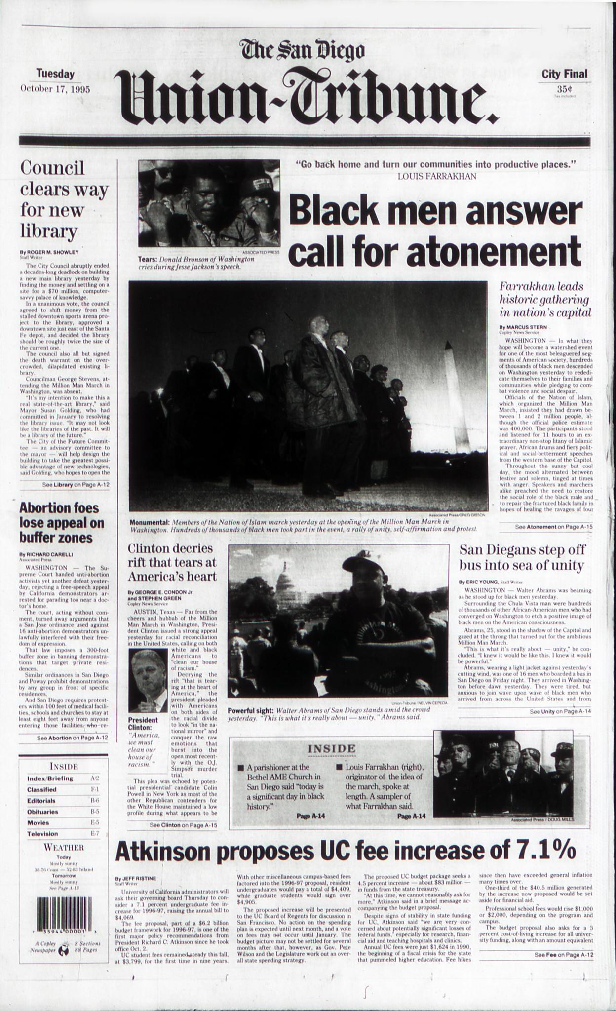 October 17, 1995