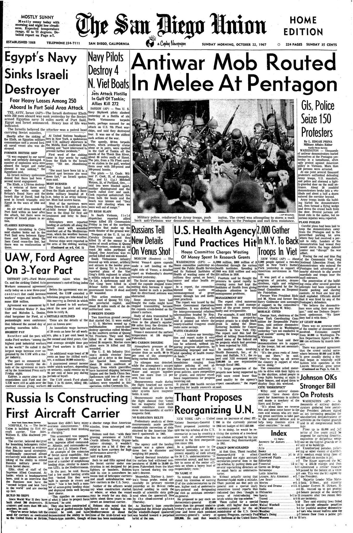October 22, 1967