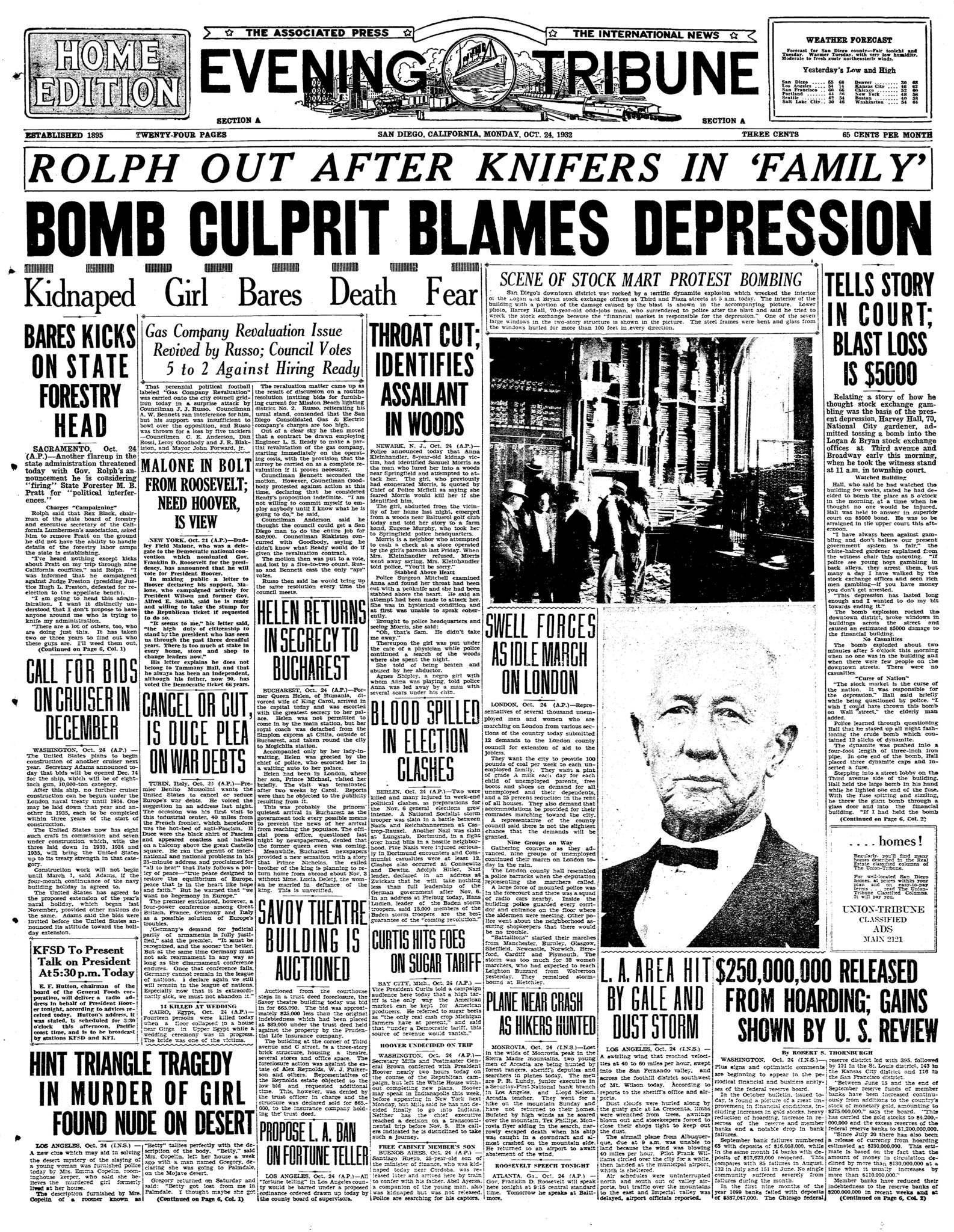 October 24, 1932