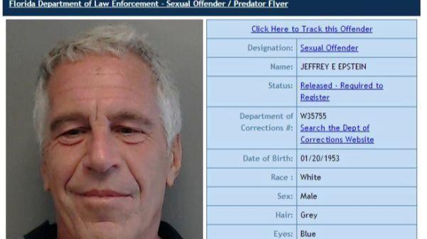 Image result for PHOTOS OF EPSTEIN'S JAIL