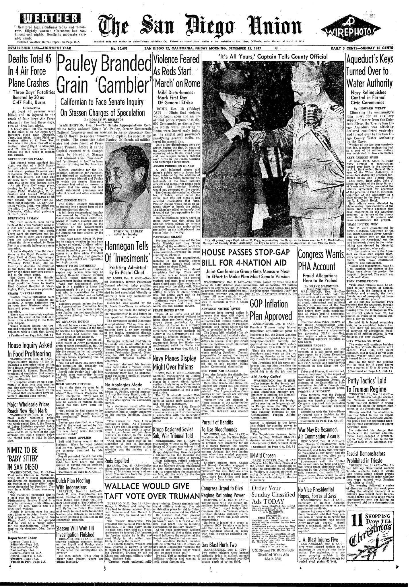 December 12, 1947