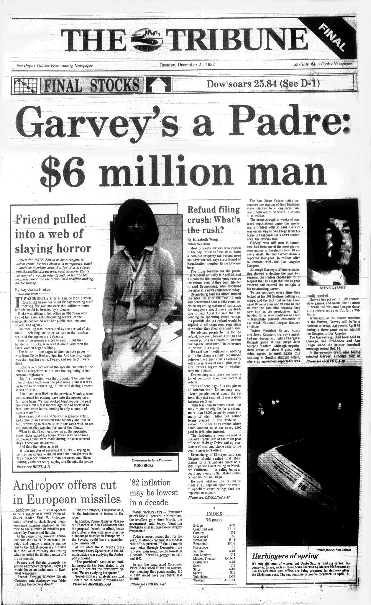 December 21, 1982