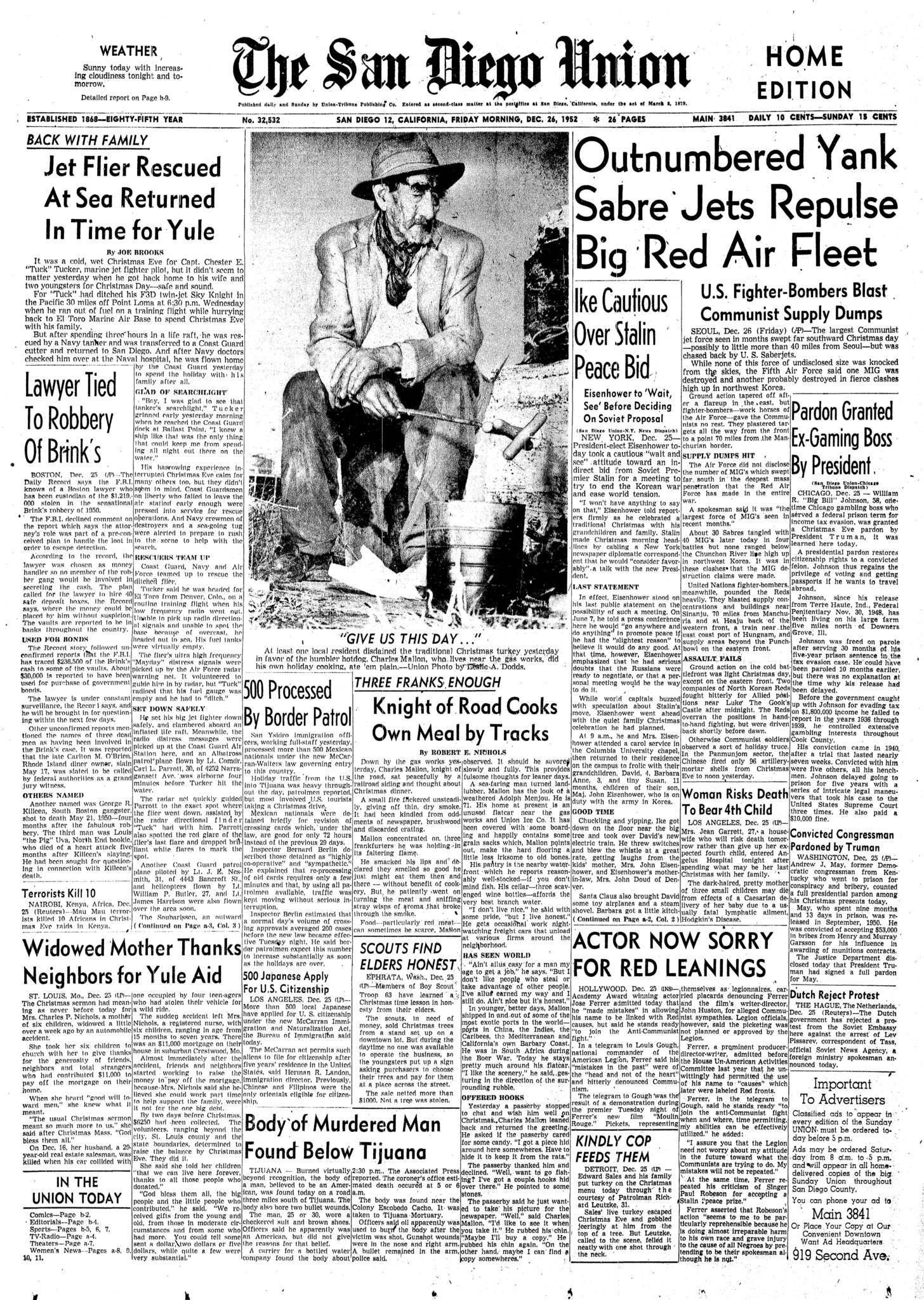 December 26, 1952