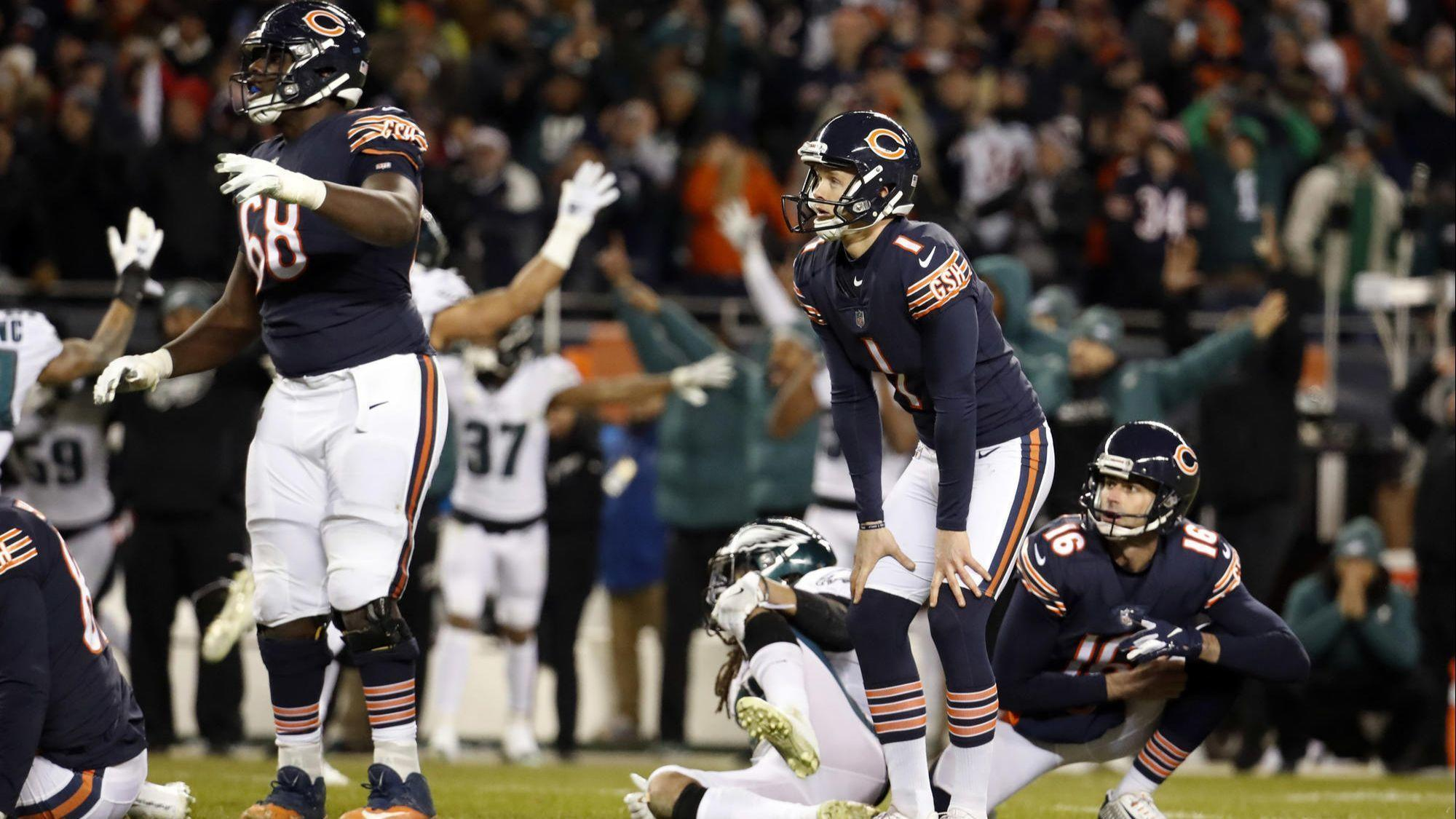 64be5b9aabe Just like that, an unbelievable and crushing climax ends the Bears' special  season
