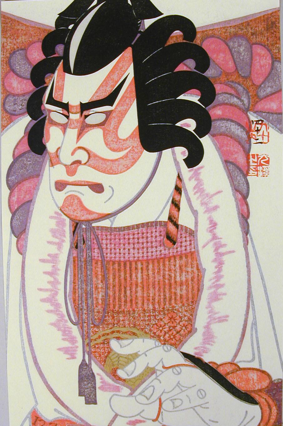 Tsuruya Kōkei
