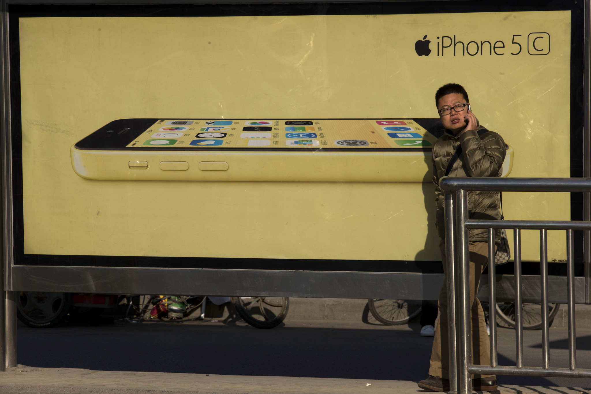 Apple's stock rises on news of China Mobile deal - LA Times