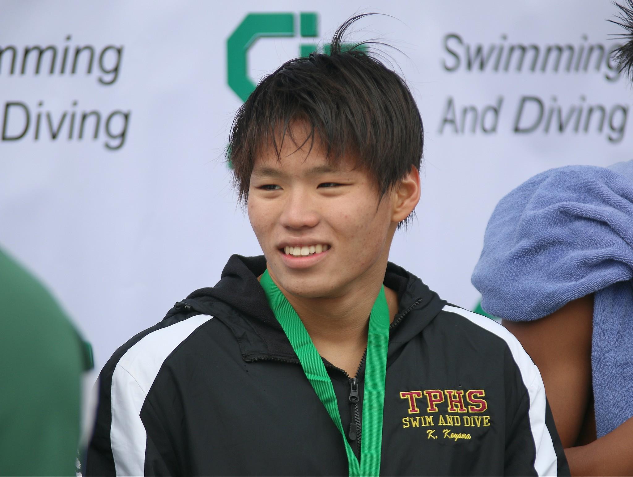 Swimming Koyama