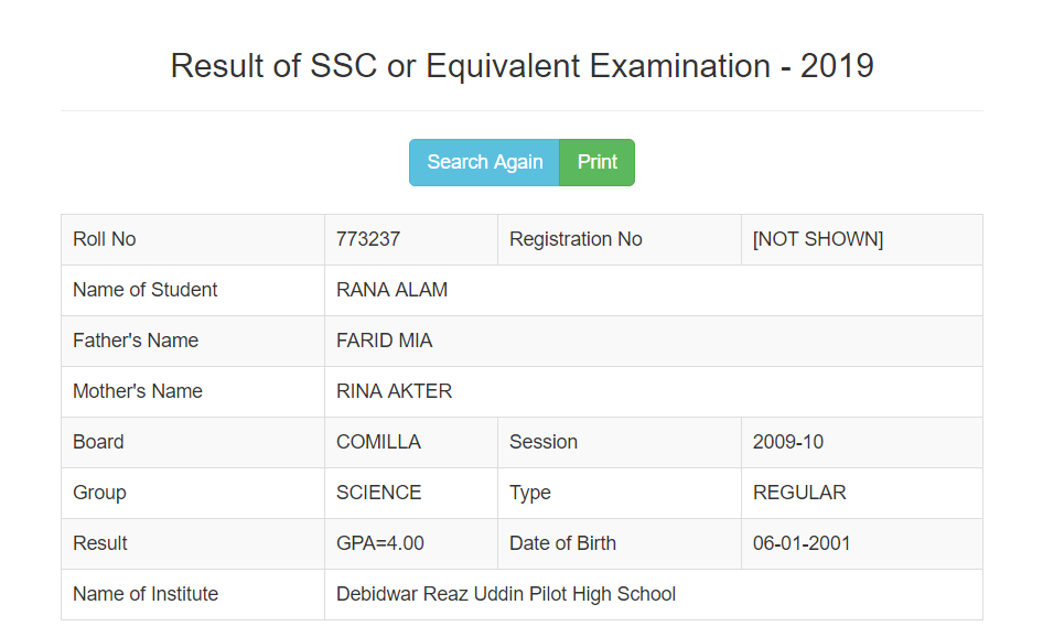 Check HSC Exam Result 2019 Bangladesh Online - Daily Press