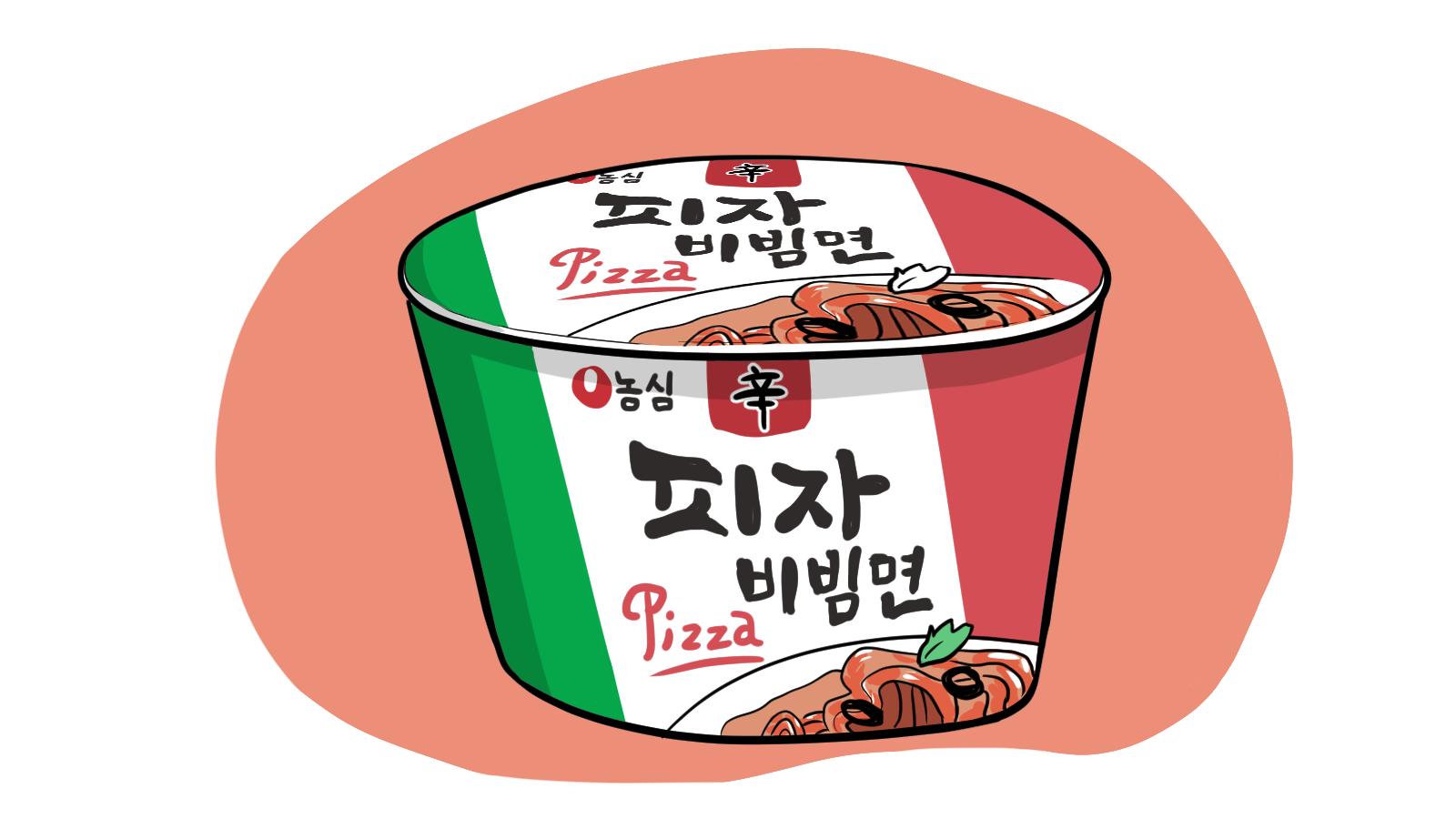 Pizza-flavored ramen