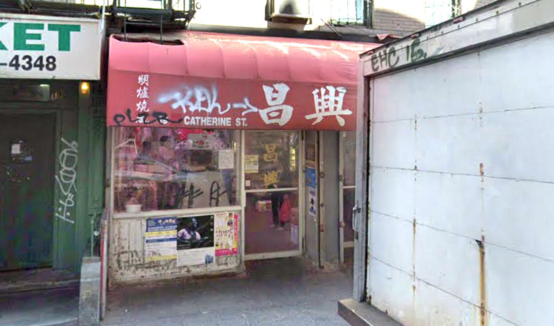 Chinatown meat distributor sold beef bones as duck: prosecutors