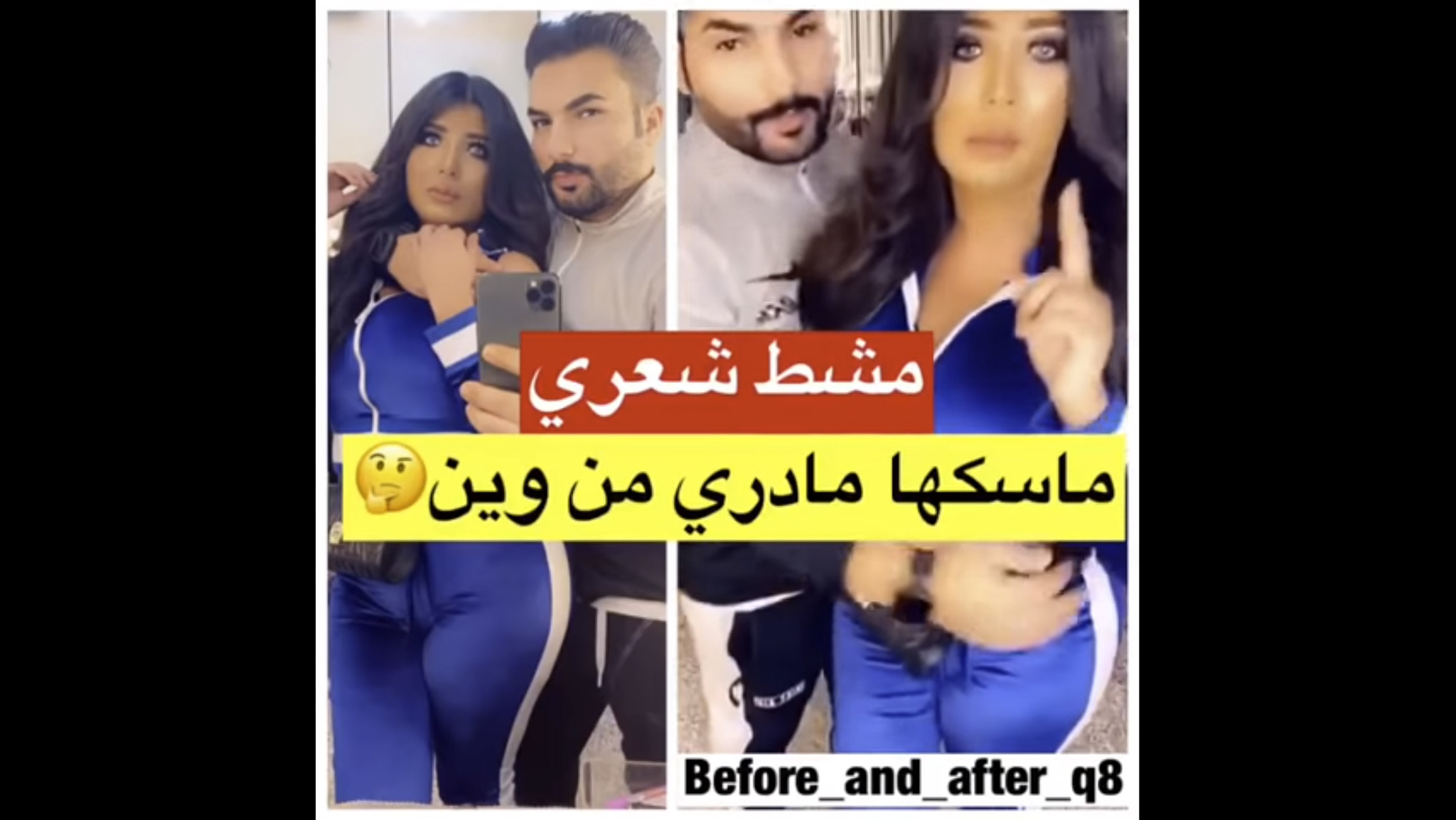 Kuwait arrests married couple for 'immoral' video
