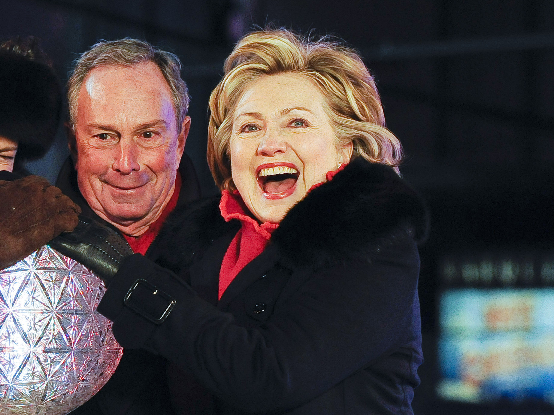 Hillary for vice president? Bloomberg campaign won't shoot down 'speculation' about Clinton as running mate