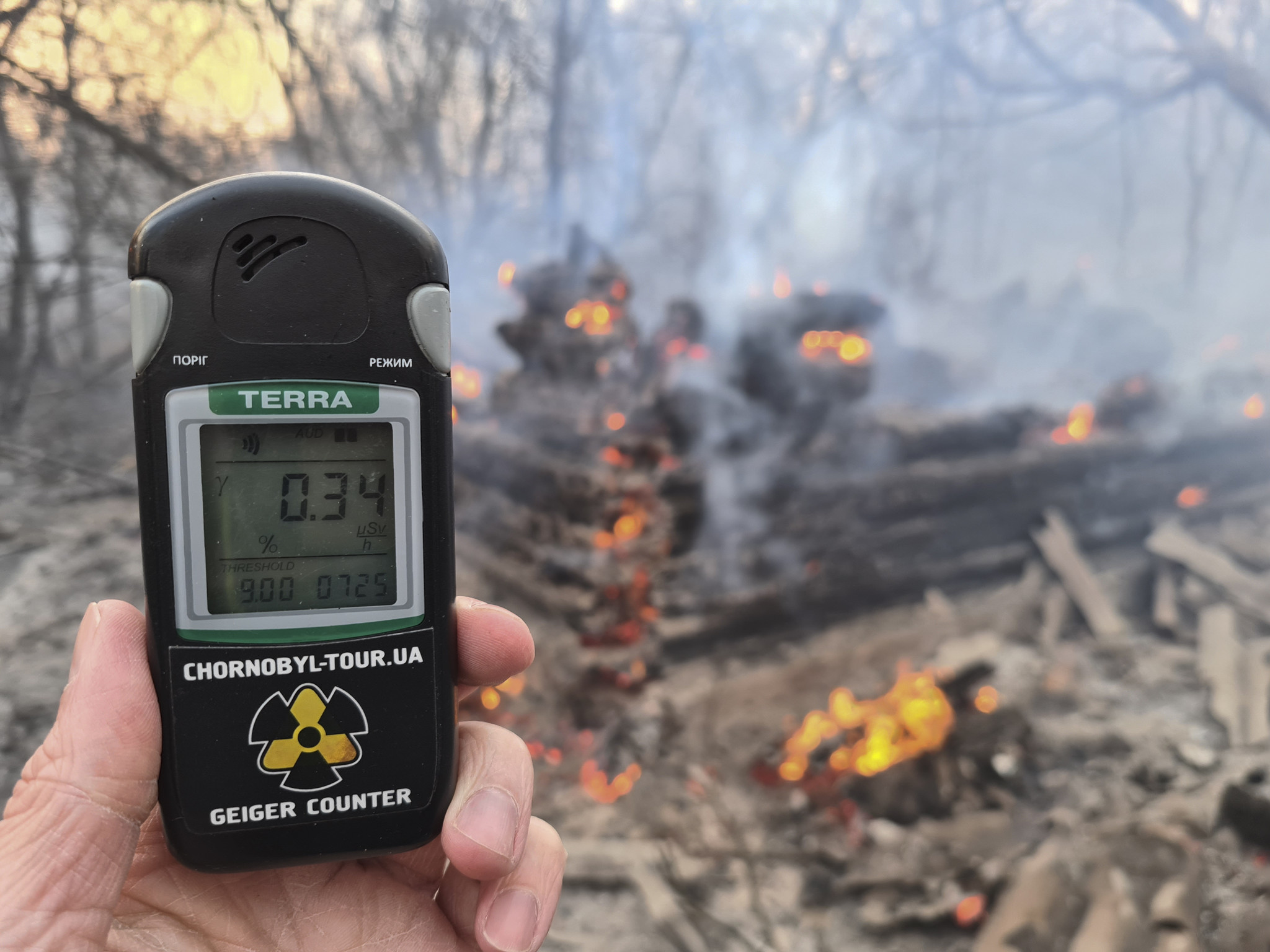 Forest fires near Chernobyl boost radiation levels